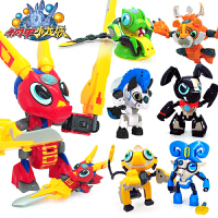 儿童三宝卡卡龙2钢甲小龙侠 十二生肖虎威威旋风马变形战士男孩玩具