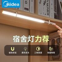 美的酷毙led台灯usb充电书桌宿舍神器寝室护眼床头长条灯管吸附式