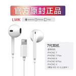 Liweek 苹果耳机 立体重低音效 入耳式 华为 小米 oppo vivo 线控运功 跑步耳机 耳机入耳式 手机通用 重低音炮K歌苹果6有线半耳塞