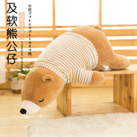 羽绒棉抱抱熊毛绒玩具趴趴熊公仔玩偶娃娃儿童抱枕
