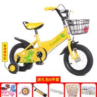 自行车2-5-6-7-8-9-10岁宝宝3小孩4男孩子脚踏单车女孩女童车