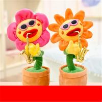 【支持礼品卡】妖娆花太阳花会唱歌跳舞吹萨克斯的音乐花魔性向日葵抖音同款玩具j8l
