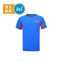 【2折抢购价:19.8】361° 361度童装夏季男童短袖针织衫K51721211