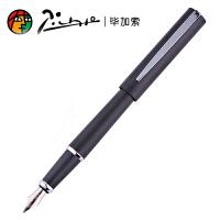 毕加索 PS-962铱金钢笔 曜石黑 笔杆 笔尖0.5mm 成人商务办公用学生练字书法墨水笔 礼盒装 当当自营