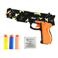 儿童玩具枪软弹枪水弹枪可发射软弹水晶弹男孩玩具生日礼物