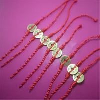 男女士小孩学生情侣黑红绳铜钱脚链手链