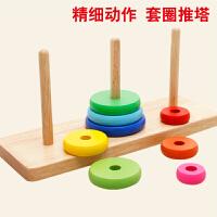 叠叠乐圈套塔积木汉诺塔木制儿童玩具1-3-4-5-6岁宝宝