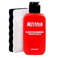 汽车玻璃油膜去除剂挡风玻璃清洗剂油渍清洁剂去污剂驱