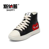 斯纳菲 儿童板鞋高帮 秋季新款舒适中大童 休闲男女童板鞋真皮 潮 黑色 31/实测鞋垫长19.5cm
