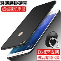 小米max2手机壳 小米MAX2保护套 小米max2全包硅胶磨砂防摔硬壳外壳保护壳送钢化膜