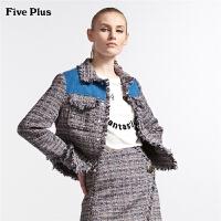 Five Plus女装格子毛呢外套女宽松毛边chic长袖棉质花呢拼接