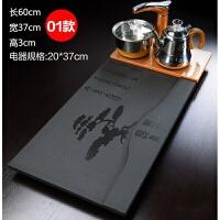 乌金石茶具全自动家用整块乌金石头茶盘茶海茶台陶瓷功夫茶具四合一体电磁炉父亲节送父亲送朋友