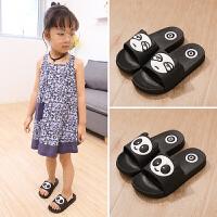 儿童拖鞋夏季男孩宝宝女童可爱室内一家三口亲子小孩防滑凉拖鞋