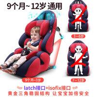 倍安杰e6i儿童安全座椅汽车儿童安全座椅车载前置护体宝宝用汽车坐椅3c认证