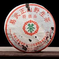 2003年 中茶 易武正山野生茶 特级品 普洱茶生茶 357克/饼 3饼