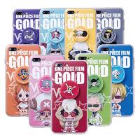 海贼王iPhone7plus手机壳 苹果8手机套 iphone8支架8plus路飞乔巴iPhoneX黄金城 6s保护套