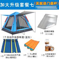 帐篷户外3-4人野营全自动家庭加厚防水防雨双人野外露室厅2人SN4019