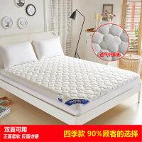 床垫子 1.8m床2米双人宿舍学生单人1.5床褥垫榻榻米床垫冬夏两用