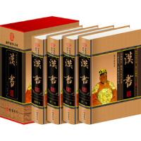正版-WZ-精装版 汉书(全4册) 9787512000100 (东汉)班固 线装书局 枫林苑图书专营店