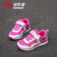 彼得潘童鞋新款小女孩鞋儿童运动鞋女童休闲百搭跑步鞋P568