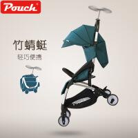 Pouch婴儿推车 A18可坐可躺超轻便携折叠儿童手推车上飞机宝宝伞车