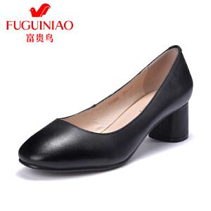 富贵鸟2017春新款女鞋 粗跟单鞋女 中跟方头鞋黑色皮鞋
