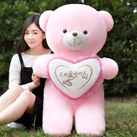 熊毛绒玩具熊抱抱熊1.8米大熊玩偶抱枕女娃娃公仔送女友礼物