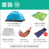 帐篷户外3-4人全自动二室一厅速开家庭防雨加厚2人双人野营露营SN7322