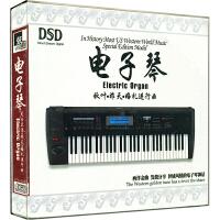 新华书店正版 休闲轻音乐弦韵 电子琴 DSDCD