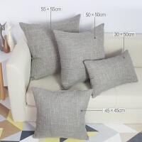 亚麻抱枕靠垫沙发抱枕套客厅大靠背家用不含芯正方形棉麻靠枕腰枕J