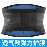 运动护腰带男健身腰带深蹲训练篮球装备跑步护具束腰收腹带女