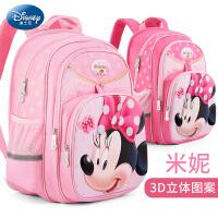 迪士尼女童书包1-3年级4可爱公主米妮儿童背包2019新款小学生韩版