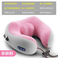 多功能按摩器仪u型枕脖子颈部家用电动全身揉捏肩部肩颈枕头