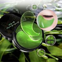 莱玫 螺旋藻眼膜贴60片淡化细纹眼袋去黑眼圈紧致补水保湿