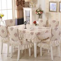 餐椅垫套装餐桌布椅套椅垫套装餐椅套椅子套桌布桌垫茶几布套装 +