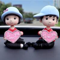 摇头汽车摆件情侣娃娃车内装饰挂件车载汽车用品摆件小车中控台车饰品卡通可爱公仔