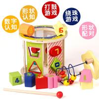 宝宝积木玩具0-1-2周岁3婴儿童男女孩6启蒙早教可啃咬