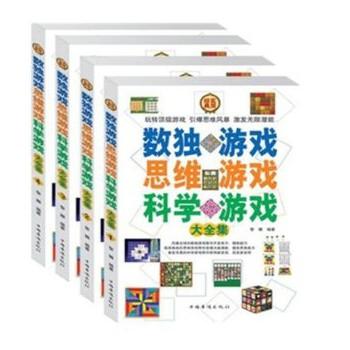 植物大战僵尸2奇幻爆笑漫画 花园小镇1 正版书籍 限时抢购 当当低价 团购更优惠 13521405301 (V同步)