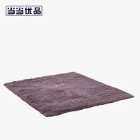 当当优品 丝毛 卧室厨卫玄关吸水防滑地垫 40*60cm 紫灰