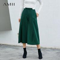 Amii[极简主义]睿智 阔腿休闲七分裤女 2017冬装新款宽松插袋裤子