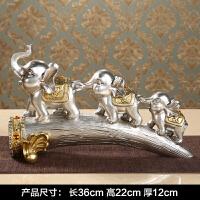 创意大象家居饰品摆件欧式客厅博古架酒柜玄关软装小象工艺品 银色 三连象 银