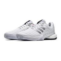 【7.18开抢 满100减20 满279减100】adidas阿迪达斯男子网球鞋2018新款耐磨减震BOOST运动鞋D
