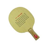 PALIO 拍里奥 KC2 乒乓球拍底板 初学者 纯木标准拍面