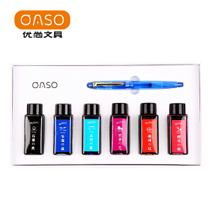 毕加索旗下优尚学生用练字透明钢笔C16办公签字透明钢笔礼盒装