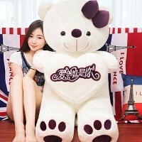【支持礼品卡】泰迪熊猫毛绒玩具抱抱熊女孩睡觉抱可爱大熊熊布娃娃送女友公仔女j8g
