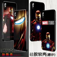 苹果7手机壳7plus钢铁侠i7高清彩绘i8漫威英雄i7p定制i8p硅胶磨砂6钢化玻璃6s托尼6p妮