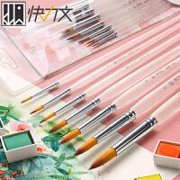 7支装水彩画笔毛笔套装初学者手绘颜料笔快力文尖头尼龙水粉绘画成人专用美术专业工具