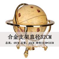 欧式复古地球仪摆件学生用大号书房办公室客厅家居摆设桌面装饰品