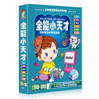儿童学拼音教材正版识字数学英语弟子规光盘早教动画儿歌dvd碟片