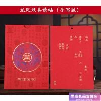 婚礼请柬 结婚请帖创意2018 中国风个性婚庆喜帖定制打印